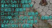 b0032787_20494512.jpg