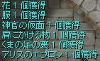 b0032787_20501844.jpg