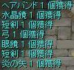 b0032787_20511389.jpg