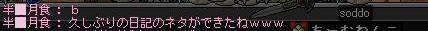 b0085193_16455830.jpg