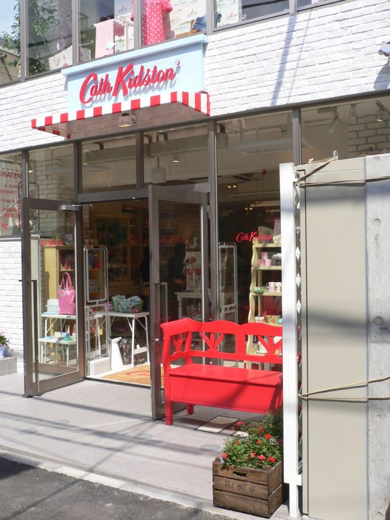 Cath Kidston代官山店_d0088196_16315170.jpg