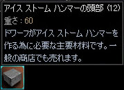 a0059204_1210428.jpg
