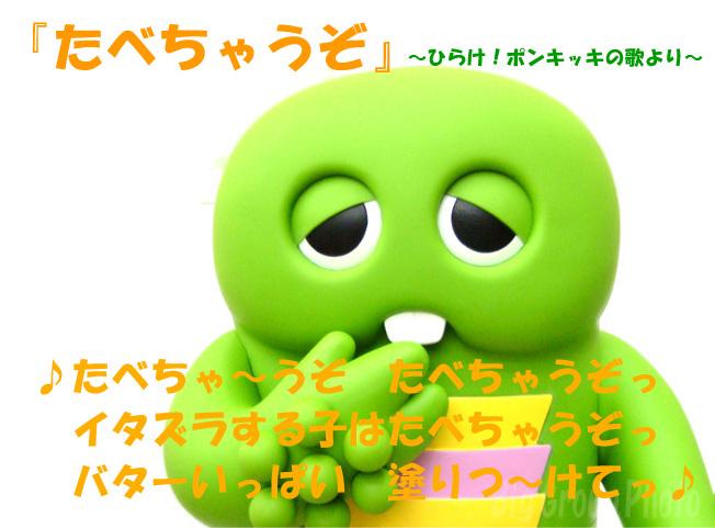 b0061007_1102786.jpg