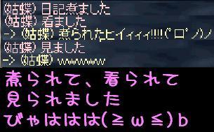 f0072010_11572156.jpg