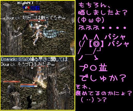 f0072010_121296.jpg