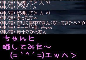 f0072010_12133562.jpg