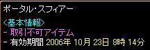 f0027817_1362820.jpg