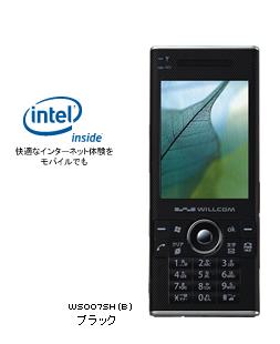 f0100920_973191.jpg