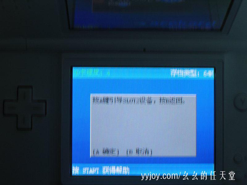 b0030122_758917.jpg