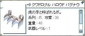 a0043324_18193798.jpg