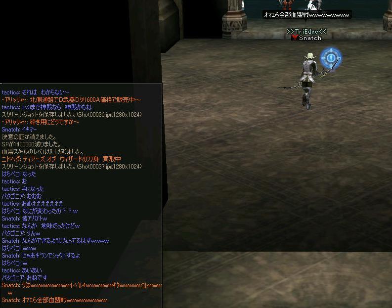 c0082925_2038216.jpg