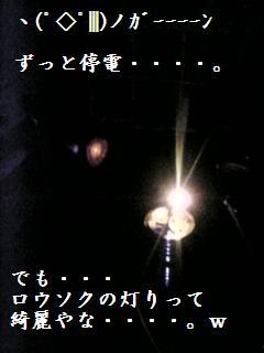 c0073230_1142159.jpg