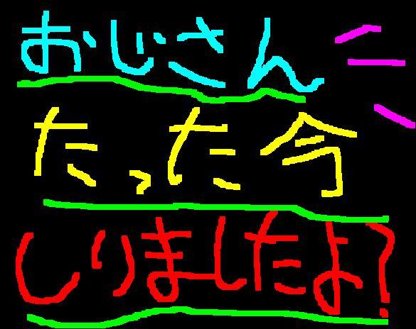 f0056935_11144697.jpg