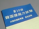 a0013937_240453.jpg
