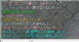a0048237_17232493.jpg
