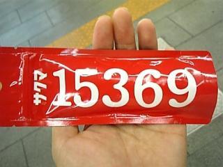 e0039443_1934370.jpg