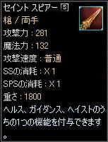 b0075548_055948.jpg