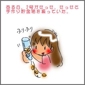 f0006855_10184378.jpg