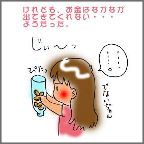 f0006855_1018566.jpg