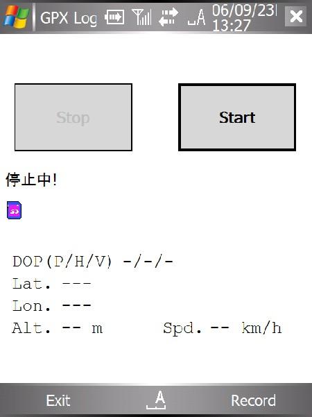 a0063856_101132.jpg
