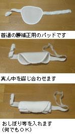 b0057759_2118367.jpg