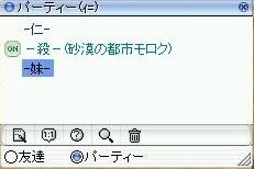 f0091459_10212491.jpg