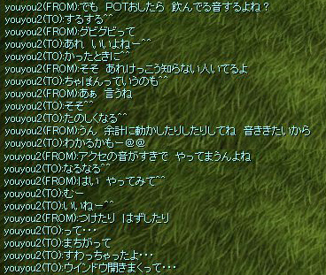 c0085060_17514973.jpg