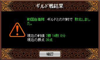 c0086363_2314269.jpg