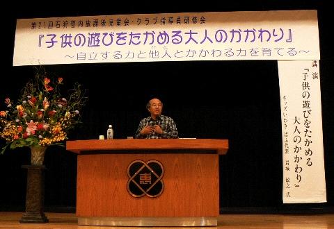 岩城敏之さんの講演会 よかったあ!_b0068572_20543694.jpg