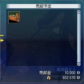 b0083273_10385812.jpg