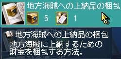 b0083273_901984.jpg