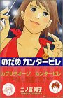 b0046478_141393.jpg