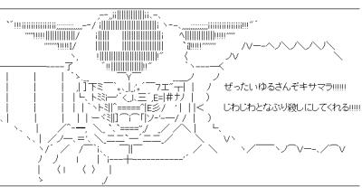 e0080379_188483.jpg