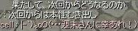 c0072582_5413643.jpg