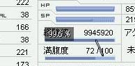 b0032787_2245539.jpg