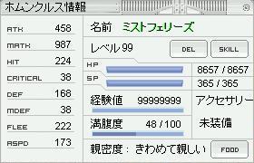 b0032787_22485619.jpg