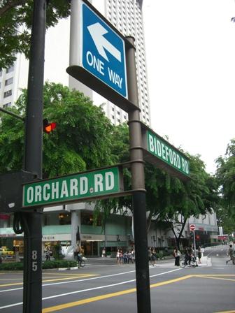 シンガポール観光_f0059796_2250106.jpg