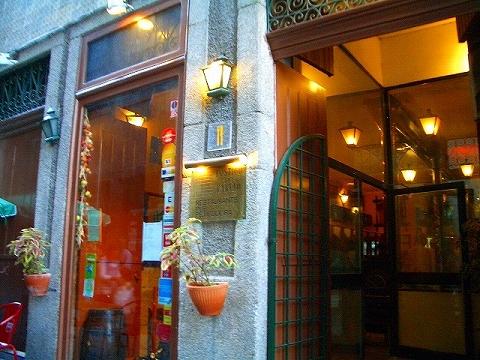 ポルトガル紀行:2日目(8/22) ベストレストランでディナー_a0039199_193271.jpg
