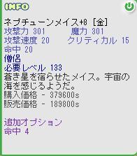b0027699_18283477.jpg