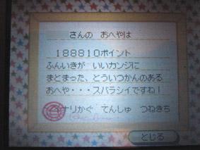 d0021500_135158.jpg