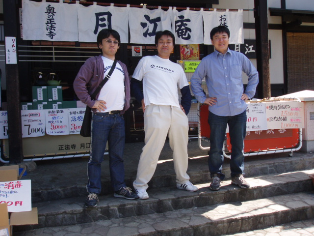 第23期JCアカデミー第5講座in北上~_e0075103_13193268.jpg