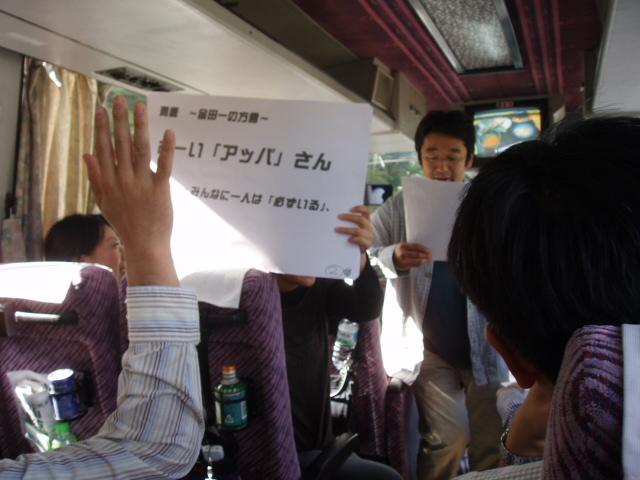 第23期JCアカデミー第5講座in北上~_e0075103_13443960.jpg