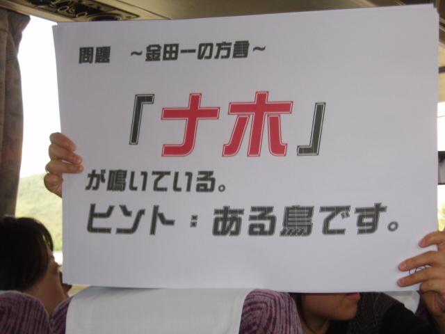 第23期JCアカデミー第5講座in北上~_e0075103_13505045.jpg