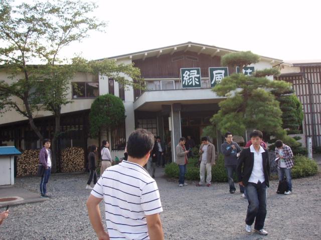 第23期JCアカデミー第5講座in北上~_e0075103_13574699.jpg