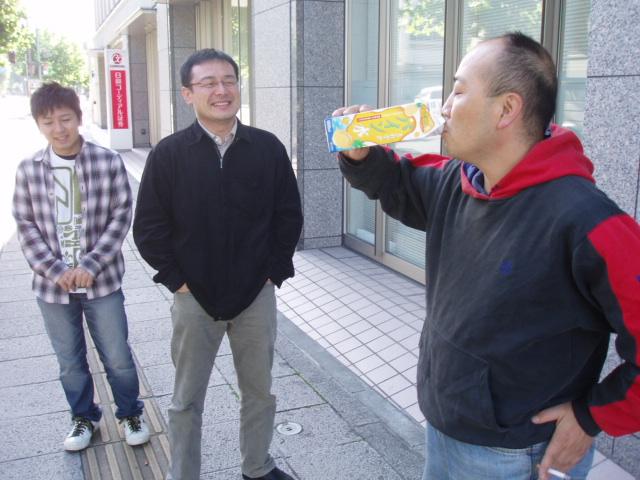 第23期JCアカデミー第5講座in北上~_e0075103_1561236.jpg