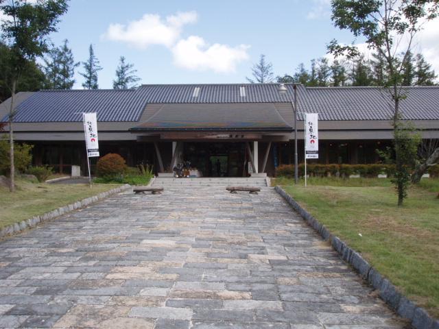 第23期JCアカデミー第5講座in北上~_e0075103_16285885.jpg