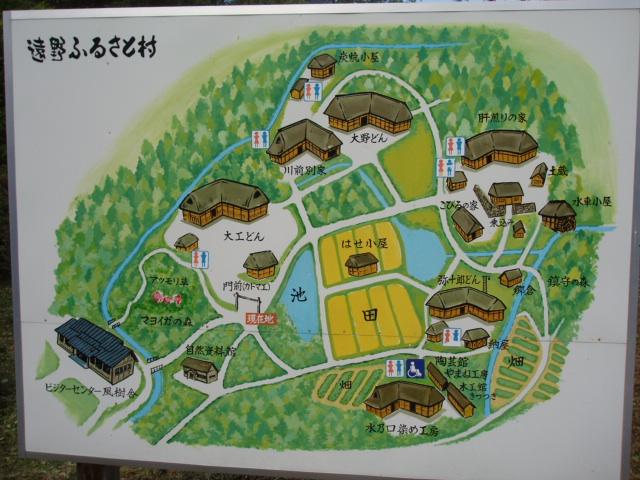 第23期JCアカデミー第5講座in北上~_e0075103_16291625.jpg