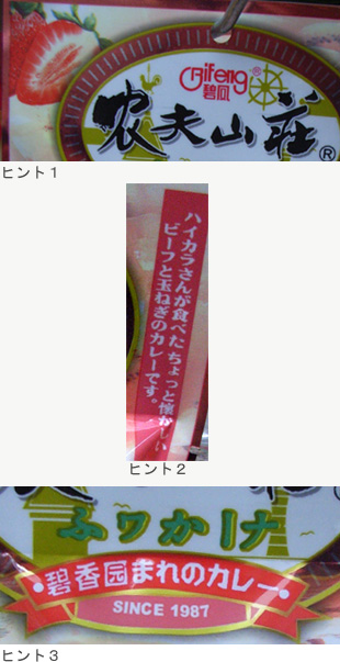 b0007805_10543931.jpg