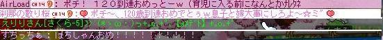 f0045305_1272064.jpg
