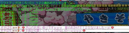 f0045305_1273297.jpg